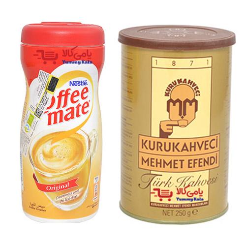 قهوه مهمت افندی 250 گرمی + کافی میت نستله 400 گرمی