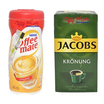 قهوه جاکوبز 500 گرمی + کافی میت نستله 400 گرمی