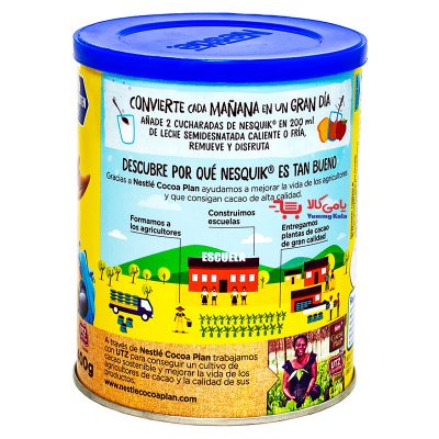 قیمت پودر کاکائو نسکوئیک(Nesquik)