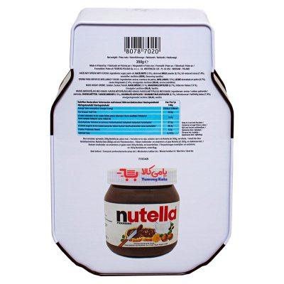 قیمت شکلات صبحانه خارجی نوتلا 350 گرمی