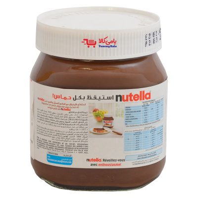 قیمت شکلات صبحانه نوتلا (nutella)