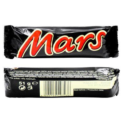 قیمت شکلات مارس