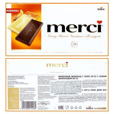 قیمت شکلات تخته ای 100 گرمی مرسی