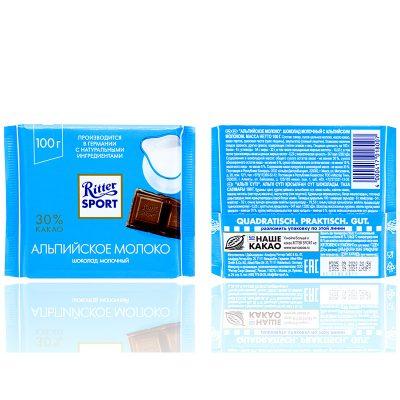 قیمت شکلات شییری ریتر اسپرت
