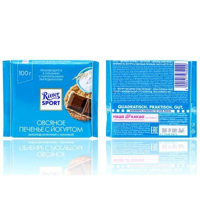 قیمت شکلات ریتر اسپورت هافر
