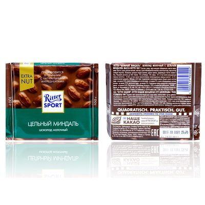 قیمت شکلات بادام ریتر اسپرت