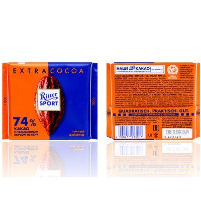قیمت شکلات تلخ 74 درصد ریتر اسپرت