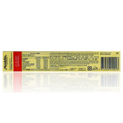 قیمت شکلات زرد تابلرون