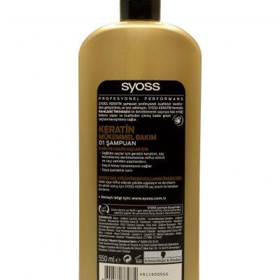 شامپو کراتین سایوس ٥٥٠ میلی لیتر Syoss Shampoo Keratin Hair