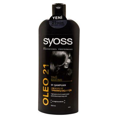 شامپو سایوس مشکی مخصوص موهای خشک