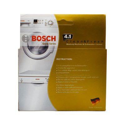 جرم گیر ماشین ظرفشویی و لباسشویی بوش Bosch