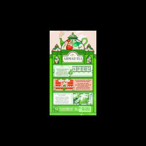 دمنوش چای سبز و توت فرنگی و نعنا STRAWBRRY MINT MEDLEY-AHMAD TEA