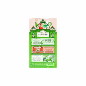 دمنوش توت فرنگی و نعنا به همراه چای سبز-STRAWBERRY MINT MEDLEY