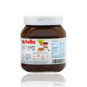 شکلات صبحانه فندقی 450گرمی نوتلا (Nutella)
